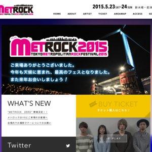 TOKYO METROPOLITAN ROCK FESTIVAL 2016 1日目