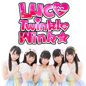 【4/7】Luce Twinkle Wink☆金曜公演