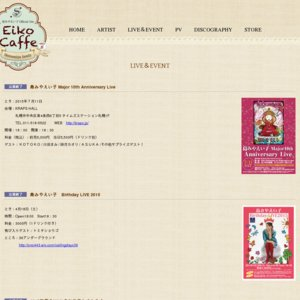 Eiko Shimamiya LIVE TOUR 2008 名古屋公演