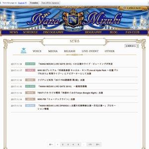S.C. NANA NET ファンクラブイベント Ⅶ 1日目