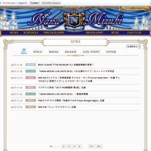 S.C. NANA NET ファンクラブイベント Ⅶ 2日目
