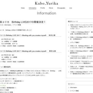 久保ユリカ Birthday LIVE 東京公演