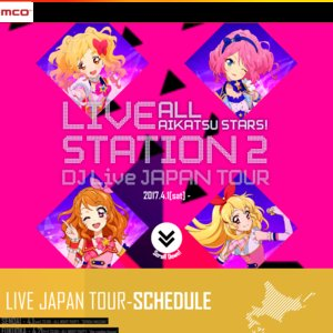 ALL AIKATSU STARS! LIVE STATION2 DJ Live JAPAN TOUR オールナイト福岡公演