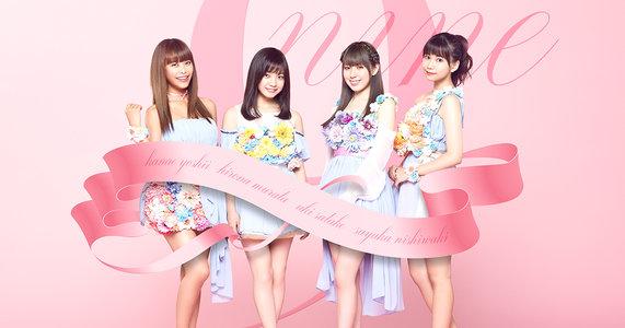 9nine NEWシングル 『RELAX(仮タイトル)』リリース記念イベント 東京ドームシティ ラクーアガーデンステージ