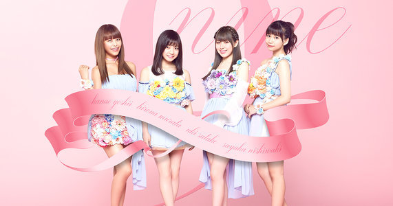 9nine NEWシングル 『RELAX(仮タイトル)』リリース記念イベント SHIBUYA TSUTAYA 1回目