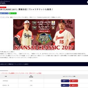 【KANSAI CLASSIC 2017】パシフィックリーグ公式戦 オリックス・バファローズ vs 福岡ソフトバンクホークス