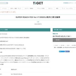 SUPER REACH FES Vol.17 DISDOL相沢仁菜生誕祭