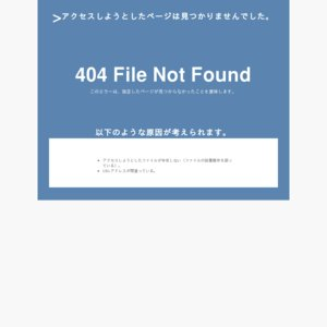KOTOKO LIVE TOUR 2017 『Fight!!』〜げーソン VS あにソン・夏の陣〜 東京公演