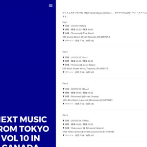 Next Music from TOKYO vol 10(5/24)