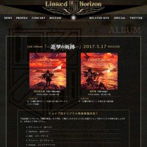 Linked Horizon Live Tour 2017 「進撃の軌跡」広島公演