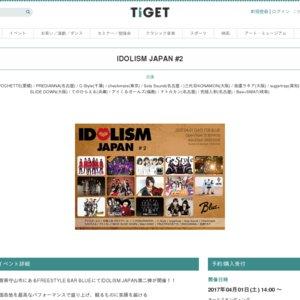 IDOLISM JAPAN #2
