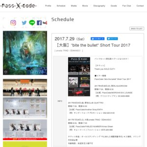 "PassCode ""bite the bullet'' Short Tour 2017 大阪"