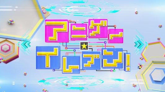 AnimeJapan 2017 2日目 BS11ブース アニゲー☆イレブン!スペシャルステージ 「OVA ハイスクール・フリート」