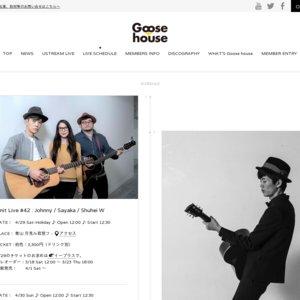 Goose house はじまりはじまりツアー 新潟公演