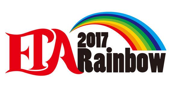 EXIT TUNES ACADEMY TOUR 2017 -RAINBOW- 大阪公演