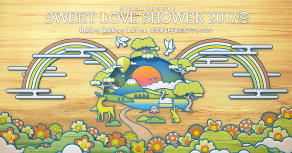 SPACE SHOWER SWEET LOVE SHOWER 2017 2日目