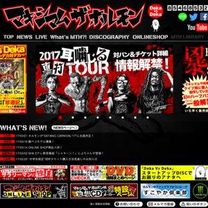 """マキシマム ザ ホルモン """"耳噛じる真打 TOUR"""" ファイナル 東京"""