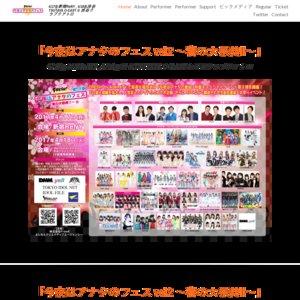 「今夜はアナタのフェス vol.2 ~春の大祭典!!~」 ~第2夜~@渋谷CLUB QUATTRO