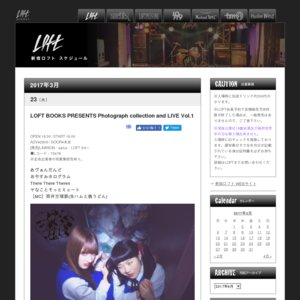 LOFT BOOKS PRESENTS Photograph collection and LIVE Vol.1@新宿LOFT