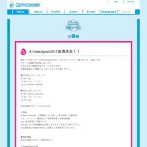 AnimeJapan 2017 2日目 サテライトブース 歌タマステージ リル・シーニュ