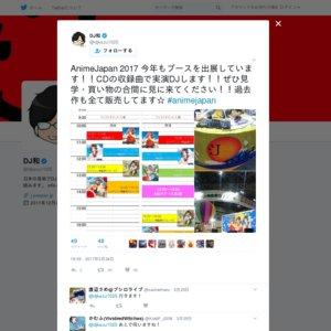 AnimeJapan 2017 2日目 J-アニソン神曲祭/DJ和ブース J-アニソン神曲祭スパーク実演DJ