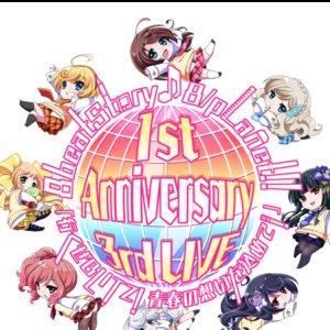 8beatStory♪ 8/pLanet!! 1st Anniversary 3rd LIVE 「行くぜBLITZ!青春の想いを込めて!」