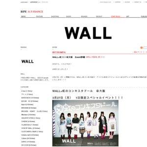 WALL×虹のコンキスタドール 来店イベント①