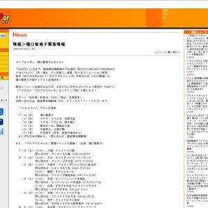 TVアニメ「ケロケロちゃいむ」イベント 秋葉原ヤマギワソフト館
