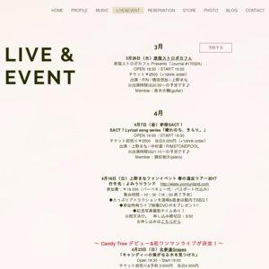GRAPES KITASANDO × 上野まな presents ~ピアノとDUO~Vol.3〜