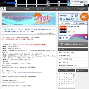 アイドルジェネレーション vol.46 in 渋谷WWW