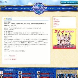 「ReNY SUPER LIVE 2017 vol.9」Presented by SHINJUKU ReNY