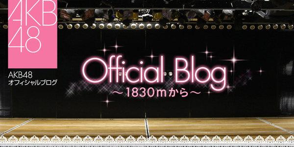 AKB48 48thシングル「願いごとの持ち腐れ」劇場盤発売記念大握手会 8/13