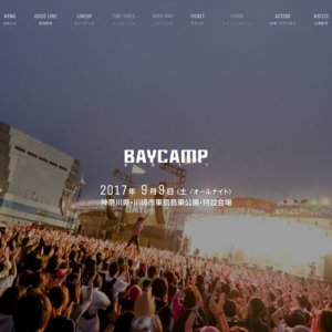 BAYCAMP 2017