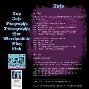 """Prico with DEARDROPS -THE END OF STORY """"REVENGE""""- 岐阜公演 第2部"""
