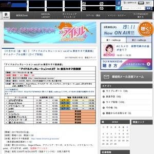 アイドルジェネレーション vol.47 in 東京キネマ倶楽部