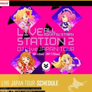 ALL AIKATSU STARS! LIVE STATION2 DJ Live JAPAN TOUR 大阪公演
