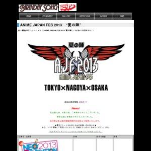 "ANIME JAPAN FES 2013""大阪 夏の陣"""