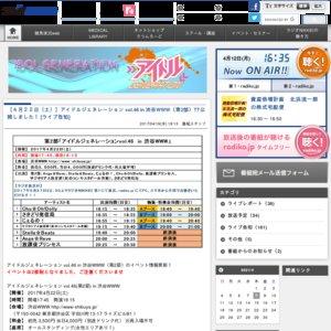 アイドルジェネレーション vol.46(第2部) in 渋谷WWW