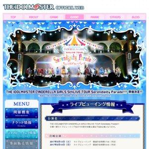 THE IDOLM@STER CINDERELLA GIRLS 5thLIVE TOUR Serendipity Parade!!! 宮城公演day1 ライブビューイング