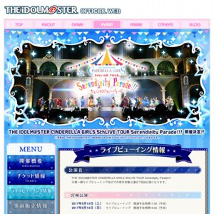 THE IDOLM@STER CINDERELLA GIRLS 5thLIVE TOUR Serendipity Parade!!! 石川公演day1 ライブビューイング