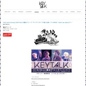 KEYTALK横浜アリーナ ワンマンライブ(仮)