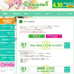 character1 2017『PRESTAR』