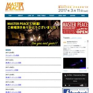 MASTER PEACE'17