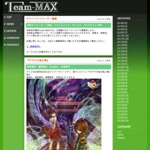 高梨康治 & 刃-yaiba- LIVE 2017