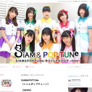 SiAM&POPTUNe定期公演(2017/4/15)