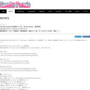 Cheeky Parade 4/26発売シングル『Shout along !』発売記念 mu-moショップ/S.P.Cショップイベント