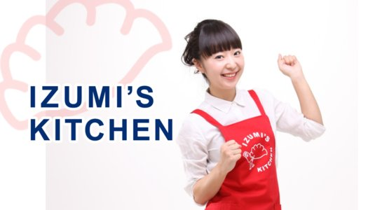 橘田いずみの餃子教室☆第9回☆ 〜みんなで作ろうミルキィ餃子〜 1部