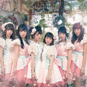 4/27 H.I.S.アイドルドリームプロジェクト in 赤坂BLITZ