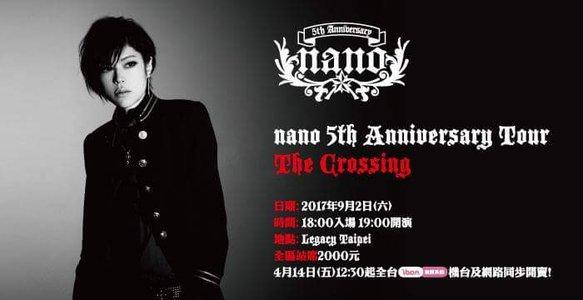ナノ 5th Anniversary Tour「The Crossing」台北公演