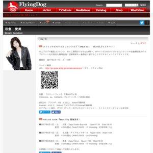 沼倉愛美 1st LIVE TOUR 『My LIVE』 大阪